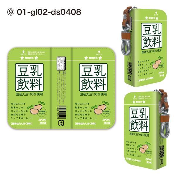 グロー ケース 電子タバコ グローケース カバー glo グロー ケース gloケース puレザー レザー おいしい牛乳 gl02-010 gochumon 10