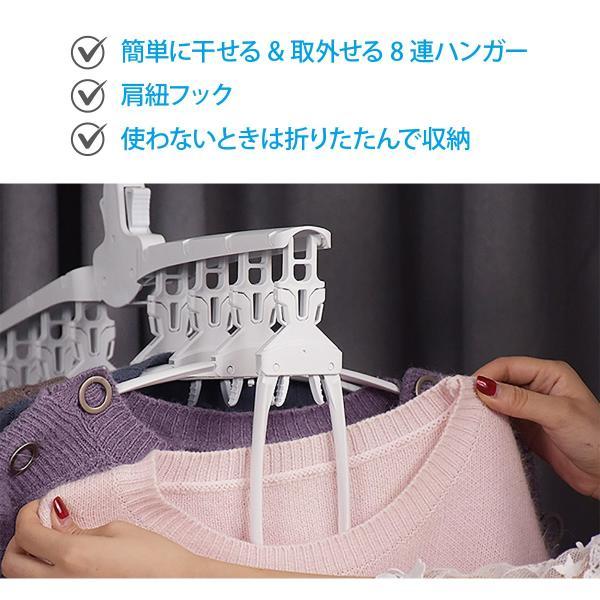 ワンタッチハンガー 8連 ハンガー ワンタッチ 便利グッズ 便利 物干しハンガー 8連ハンガー ハンガーラック 洗濯 スリム 収納 ワイシャツ Tシャツ hanger-8ren gochumon 02
