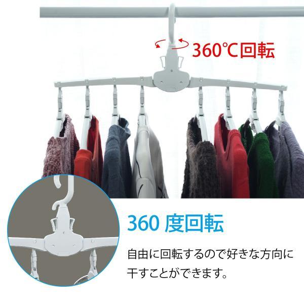 ワンタッチハンガー 8連 ハンガー ワンタッチ 便利グッズ 便利 物干しハンガー 8連ハンガー ハンガーラック 洗濯 スリム 収納 ワイシャツ Tシャツ hanger-8ren gochumon 10