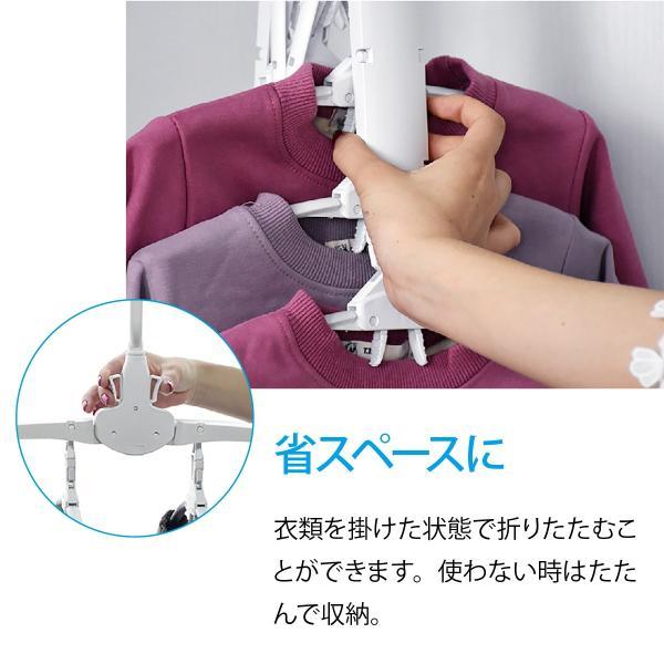 ワンタッチハンガー 8連 ハンガー ワンタッチ 便利グッズ 便利 物干しハンガー 8連ハンガー ハンガーラック 洗濯 スリム 収納 ワイシャツ Tシャツ hanger-8ren gochumon 08