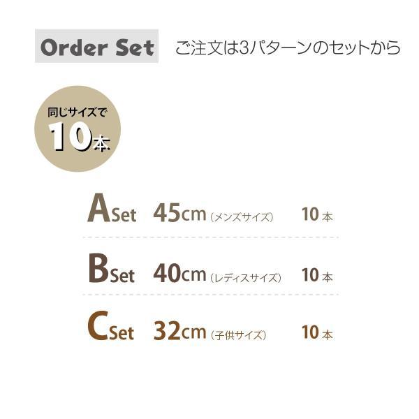 ステンレスハンガー 10本セット 軽量 曲がらない 選べるサイズ 32cm 40cm 45cm 洗濯 ハンガー ステンレス 洋服 服 おしゃれ hanger10|gochumon|09