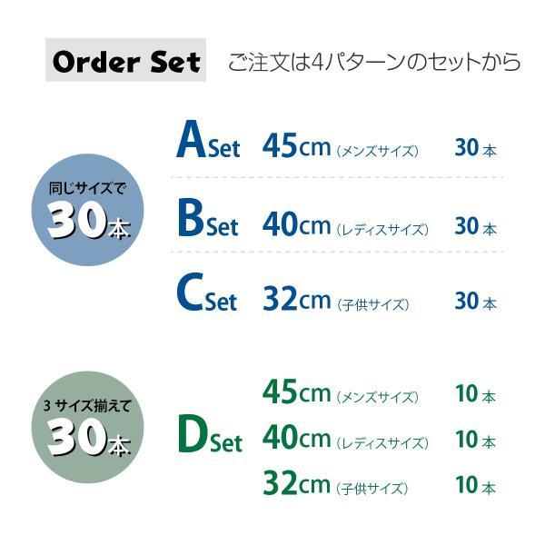 ステンレスハンガー 30本セット 軽量 曲がらない 選べるサイズ 32cm 40cm 45cm 洗濯 ハンガー ステンレス 洋服 服 おしゃれ hanger30 gochumon 09