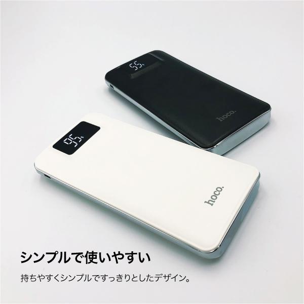 モバイルバッテリー 10000mAh 大容量 軽量 iPhone8 plus iPhone android スマホ 充電器 モバイル バッテリー hoco hoco-bt01|gochumon|02