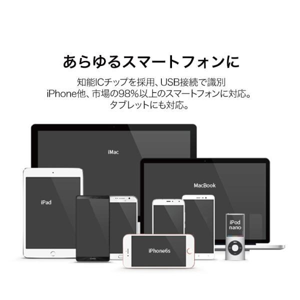 モバイルバッテリー 10000mAh 大容量 軽量 iPhone8 plus iPhone android スマホ 充電器 モバイル バッテリー アウトレット hoco hoco-bt01|gochumon|18