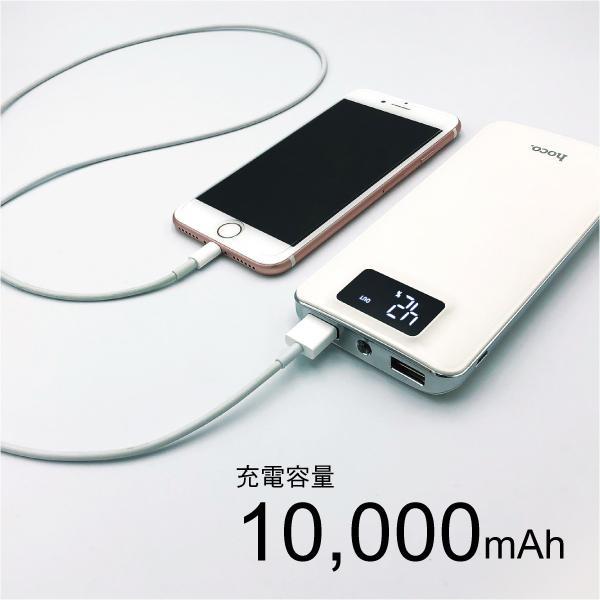 モバイルバッテリー 10000mAh 大容量 軽量 iPhone8 plus iPhone android スマホ 充電器 モバイル バッテリー hoco hoco-bt01|gochumon|03