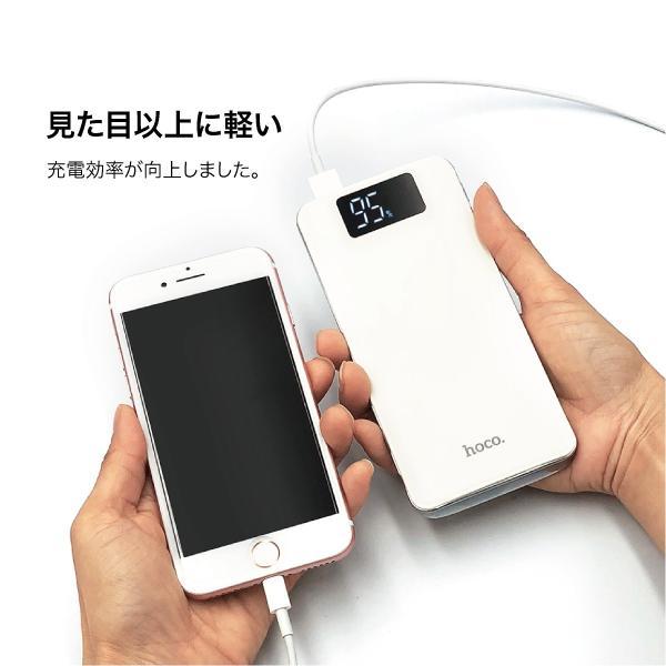 モバイルバッテリー 10000mAh 大容量 軽量 iPhone8 plus iPhone android スマホ 充電器 モバイル バッテリー アウトレット hoco hoco-bt01|gochumon|04