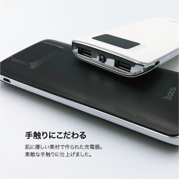 モバイルバッテリー 10000mAh 大容量 軽量 iPhone8 plus iPhone android スマホ 充電器 モバイル バッテリー hoco hoco-bt01|gochumon|05