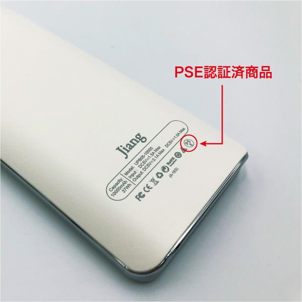 モバイルバッテリー 10000mAh 大容量 軽量 iPhone8 plus iPhone android スマホ 充電器 モバイル バッテリー hoco hoco-bt01|gochumon|08