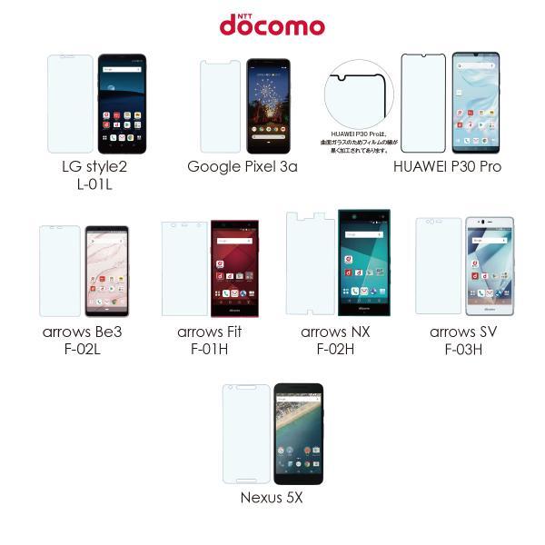 保護フィルム ガラス保護フィルム iPhone SE 11 Pro Max XI XIR iPhoneXs Max XR X 8 7 6s Xperia 8 5 1 Ace AQUOS sense3 R3 google pixel 4 hogo-01|gochumon|13