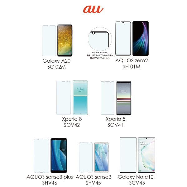 保護フィルム ガラス保護フィルム iPhone SE 11 Pro Max XI XIR iPhoneXs Max XR X 8 7 6s Xperia 8 5 1 Ace AQUOS sense3 R3 google pixel 4 hogo-01|gochumon|14