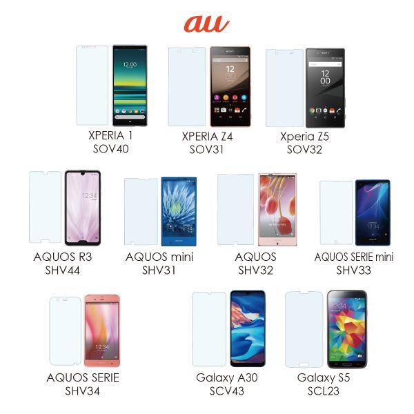 保護フィルム ガラス保護フィルム iPhone SE 11 Pro Max XI XIR iPhoneXs Max XR X 8 7 6s Xperia 8 5 1 Ace AQUOS sense3 R3 google pixel 4 hogo-01|gochumon|15