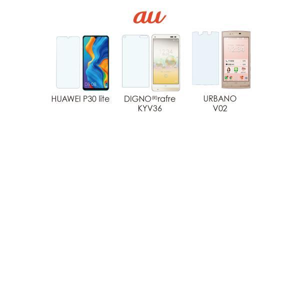 保護フィルム ガラス保護フィルム iPhone SE 11 Pro Max XI XIR iPhoneXs Max XR X 8 7 6s Xperia 8 5 1 Ace AQUOS sense3 R3 google pixel 4 hogo-01|gochumon|16