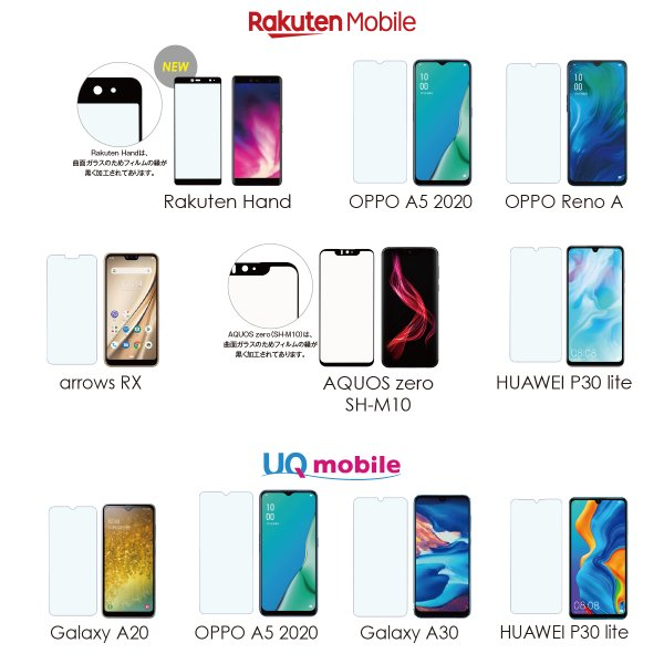保護フィルム ガラス保護フィルム iPhone SE 11 Pro Max XI XIR iPhoneXs Max XR X 8 7 6s Xperia 8 5 1 Ace AQUOS sense3 R3 google pixel 4 hogo-01|gochumon|19