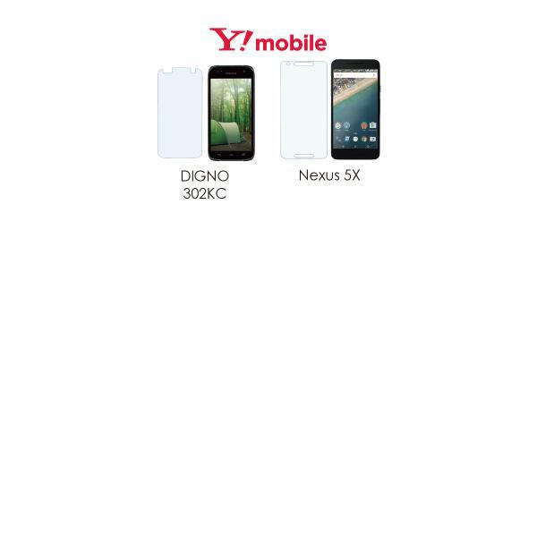 保護フィルム ガラス保護フィルム iPhone SE 11 Pro Max XI XIR iPhoneXs Max XR X 8 7 6s Xperia 8 5 1 Ace AQUOS sense3 R3 google pixel 4 hogo-01|gochumon|20