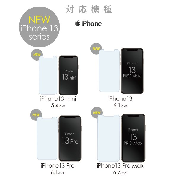 送料無料 保護フィルム 強化 ガラスフィルム iPhone8 iPhoneX  iPhone7 iPhone7 Plus iPhone SE iPhone6s iPhone6 Plus Xperia Z5 SO-03H SO-02H hogo-01|gochumon|08