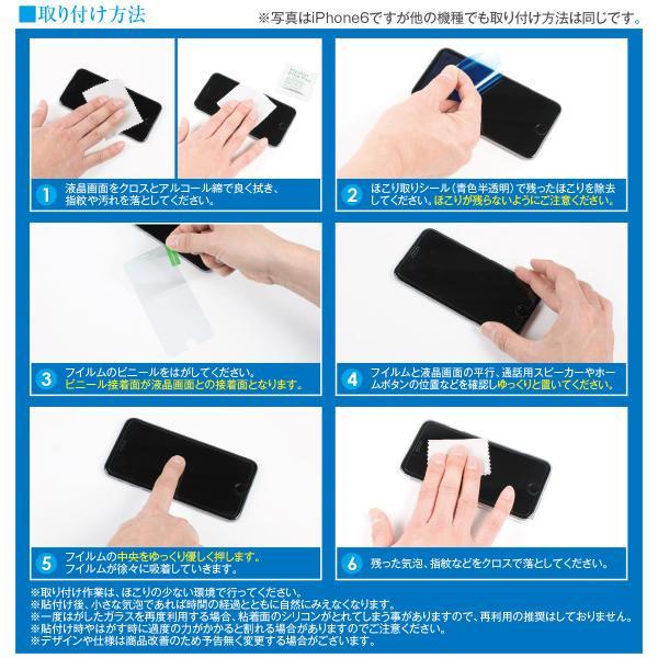 ブルーライト カット 強化ガラス 保護フィルム iPhone SE 11Pro Max iPhone11  iPhoneXS Max iPhoneXR  iPhone8 iPhoneX  iPhone7 Plus hogo-blue01|gochumon|07