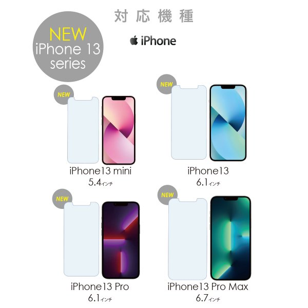 送料無料 ブルーライト カット 強化ガラス 保護フィルム iPhoneXS Max iPhoneXR  iPhone8 iPhoneX  iPhone7 iPhpne7 Plus iPhone6s Plus Xperia hogo-blue01|gochumon|09