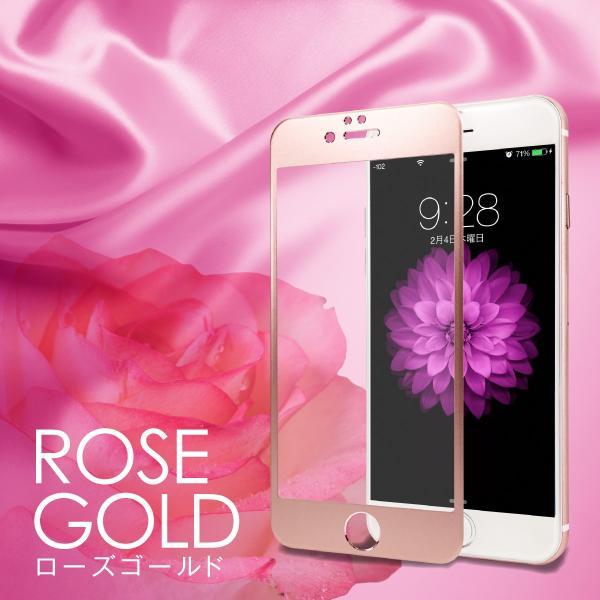 送料無料 全面保護 強化ガラス保護フィルム ガラスフィルム iPhone7 iPhone7 Plus iPhone6s iPhpne6 Plus 保護フィルム 液晶保護フィルム  hogo-zen01|gochumon|03