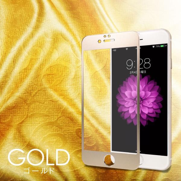 送料無料 全面保護 強化ガラス保護フィルム ガラスフィルム iPhone7 iPhone7 Plus iPhone6s iPhpne6 Plus 保護フィルム 液晶保護フィルム  hogo-zen01|gochumon|04