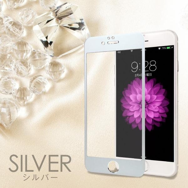 送料無料 全面保護 強化ガラス保護フィルム ガラスフィルム iPhone7 iPhone7 Plus iPhone6s iPhpne6 Plus 保護フィルム 液晶保護フィルム  hogo-zen01|gochumon|05