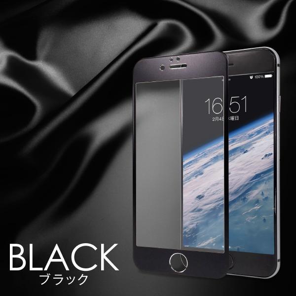 送料無料 全面保護 強化ガラス保護フィルム ガラスフィルム iPhone7 iPhone7 Plus iPhone6s iPhpne6 Plus 保護フィルム 液晶保護フィルム  hogo-zen01|gochumon|06