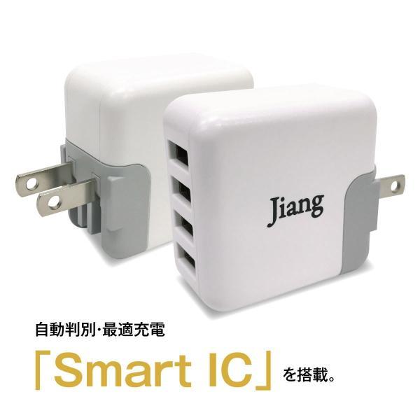 ACアダプター 4ポート USB 充電器 チャージャー PSE認証 USB充電器 4.8A コンセント 電源タップ  同時充電 アダプター USBアダプタ  jiang-ac01|gochumon|03