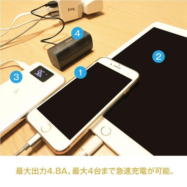 ACアダプター 4ポート USB 充電器 チャージャー PSE認証 USB充電器 4.8A コンセント 電源タップ  同時充電 アダプター USBアダプタ  jiang-ac01|gochumon|04