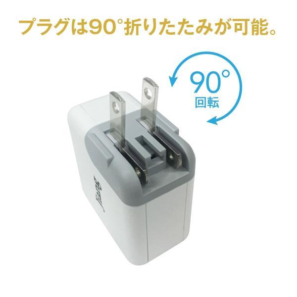 ACアダプター 4ポート USB 充電器 チャージャー PSE認証 USB充電器 4.8A コンセント 電源タップ  同時充電 アダプター USBアダプタ  jiang-ac01|gochumon|09