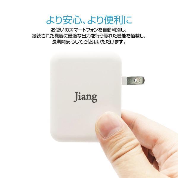 ACアダプター 4ポート USB 充電器 チャージャー PSE認証 USB充電器 6.0A 4口 コンセント Quick Charge 3.0 電源タップ  同時充電 アダプター iphone jiang-ac03|gochumon|11