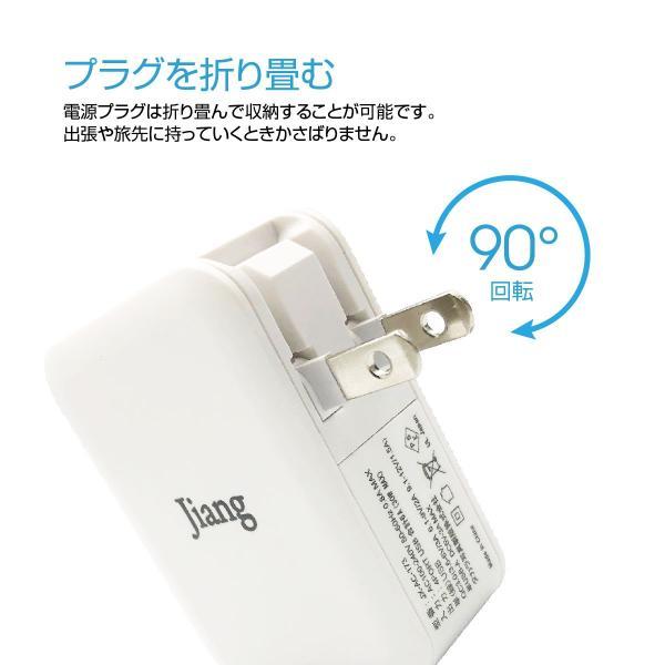 ACアダプター 4ポート USB 充電器 チャージャー PSE認証 USB充電器 6.0A 4口 コンセント Quick Charge 3.0 電源タップ  同時充電 アダプター iphone jiang-ac03|gochumon|12