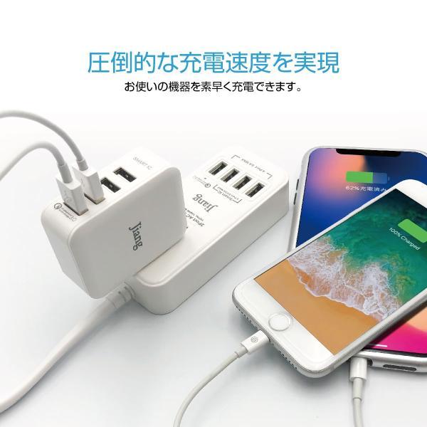 ACアダプター 4ポート USB 充電器 チャージャー PSE認証 USB充電器 6.0A 4口 コンセント Quick Charge 3.0 電源タップ  同時充電 アダプター iphone jiang-ac03|gochumon|03