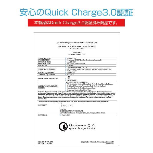 ACアダプター 4ポート USB 充電器 チャージャー PSE認証 USB充電器 6.0A 4口 コンセント Quick Charge 3.0 電源タップ  同時充電 アダプター iphone jiang-ac03|gochumon|08
