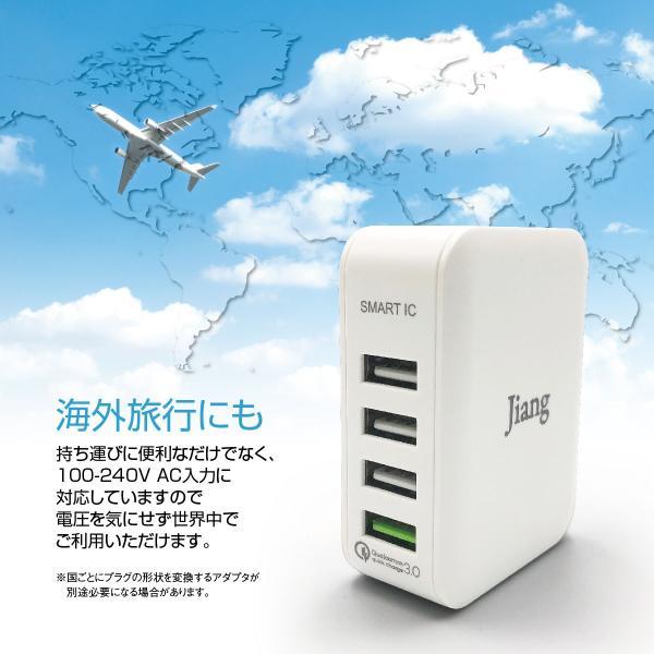 ACアダプター 4ポート USB 充電器 チャージャー PSE認証 USB充電器 6.0A 4口 コンセント Quick Charge 3.0 電源タップ  同時充電 アダプター iphone jiang-ac03|gochumon|10