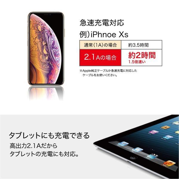 モバイルバッテリー 10000mAh 大容量 軽量 液晶残量表示付 iPhoneXS iPhone android スマートフォン モバイル バッテリー jiang-bt03|gochumon|11