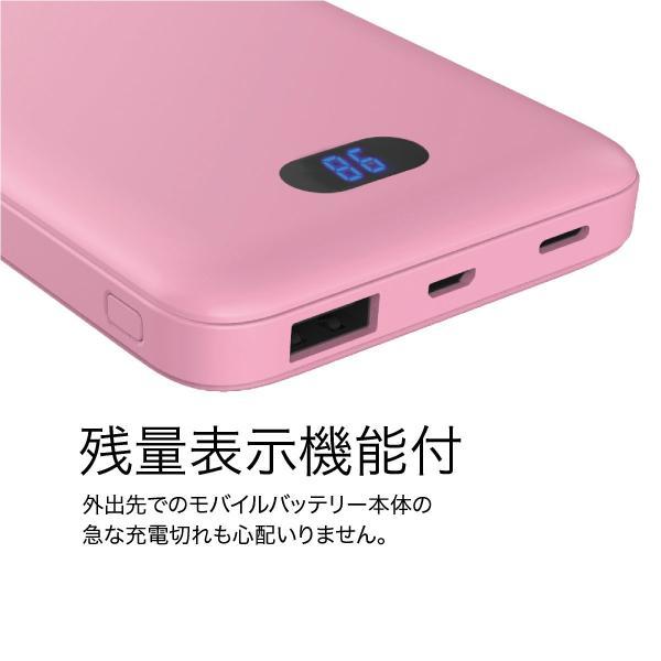 モバイルバッテリー 10000mAh 大容量 軽量 液晶残量表示付 iPhoneXS iPhone android スマートフォン モバイル バッテリー jiang-bt03|gochumon|12