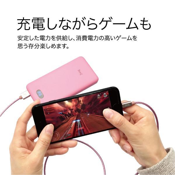モバイルバッテリー 10000mAh 大容量 軽量 液晶残量表示付 iPhoneXS iPhone android スマートフォン モバイル バッテリー jiang-bt03|gochumon|14