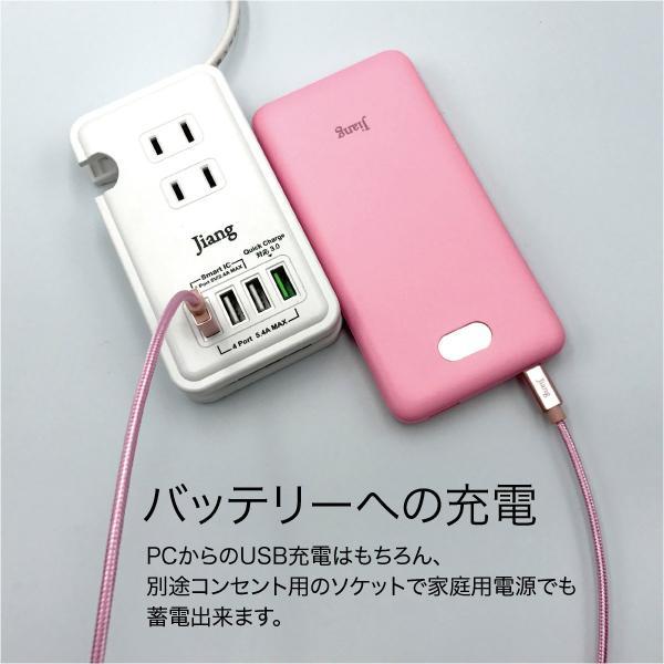 モバイルバッテリー 10000mAh 大容量 軽量 液晶残量表示付 iPhoneXS iPhone android スマートフォン モバイル バッテリー jiang-bt03|gochumon|16