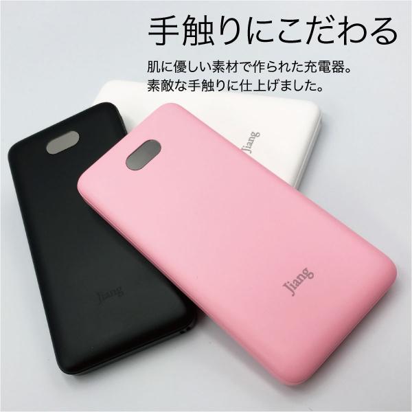 モバイルバッテリー 10000mAh 大容量 軽量 液晶残量表示付 iPhoneXS iPhone android スマートフォン モバイル バッテリー jiang-bt03|gochumon|08