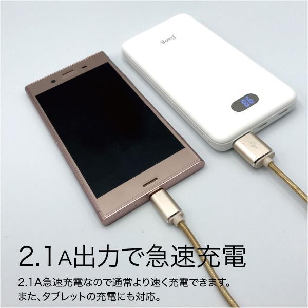 モバイルバッテリー 10000mAh 大容量 軽量 液晶残量表示付 iPhoneXS iPhone android スマートフォン モバイル バッテリー jiang-bt03|gochumon|10