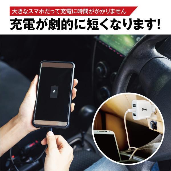 カーチャージャー シガーソケット USB 急速充電 3ポート 4.8A 車載用 車 車載 充電器 チャージャー USBカーチャージャー iphone 防災グッズ jiang-car01|gochumon|06