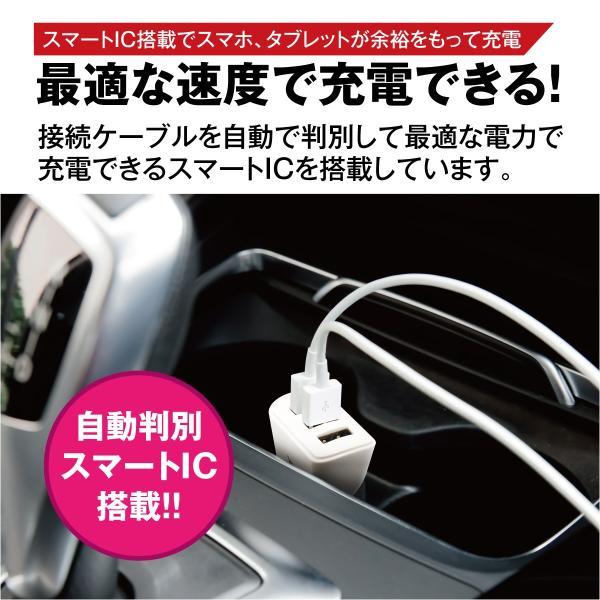 カーチャージャー シガーソケット USB 急速充電 3ポート 4.8A 車載用 車 車載 充電器 チャージャー USBカーチャージャー iphone 防災グッズ jiang-car01|gochumon|08