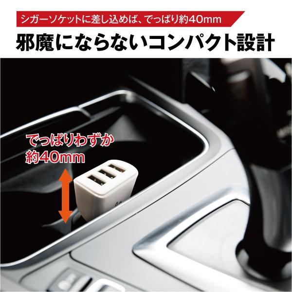 カーチャージャー シガーソケット USB 急速充電 3ポート 4.8A 車載用 車 車載 充電器 チャージャー USBカーチャージャー iphone 防災グッズ jiang-car01|gochumon|09