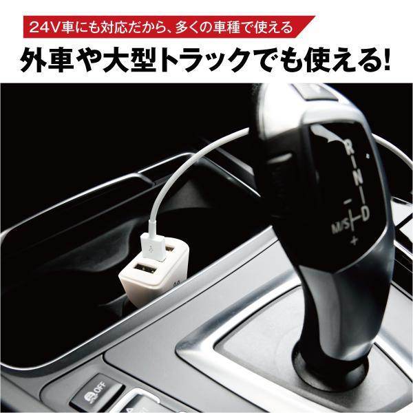 カーチャージャー シガーソケット USB 急速充電 3ポート 4.8A 車載用 車 車載 充電器 チャージャー USBカーチャージャー iphone 防災グッズ jiang-car01|gochumon|10