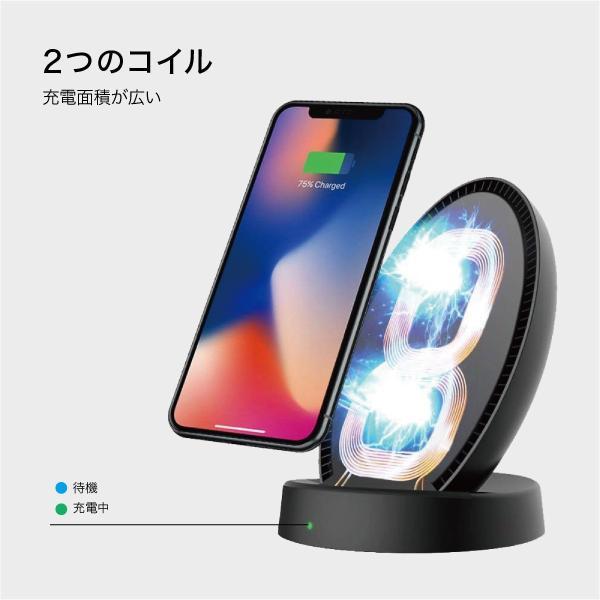 ワイヤレス充電器 ワイヤレス 充電器 急速充電 スタンド型 iPhoneXS Max iPhoneXR iPhone8 Plus iPhoneX Qi iPhone Galaxy note8 s8 s7 jiang-cha01|gochumon|03