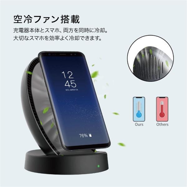 ワイヤレス充電器 ワイヤレス 充電器 急速充電 スタンド型 iPhoneXS Max iPhoneXR iPhone8 Plus iPhoneX Qi iPhone Galaxy note8 s8 s7 jiang-cha01|gochumon|04