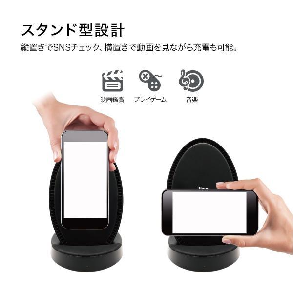 ワイヤレス充電器 ワイヤレス 充電器 急速充電 スタンド型 iPhoneXS Max iPhoneXR iPhone8 Plus iPhoneX Qi iPhone Galaxy note8 s8 s7 jiang-cha01|gochumon|05