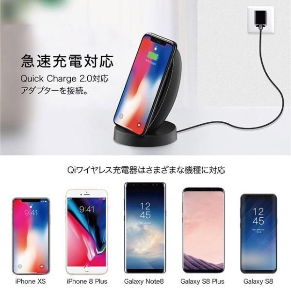 ワイヤレス充電器 ワイヤレス 充電器 急速充電 スタンド型 iPhoneXS Max iPhoneXR iPhone8 Plus iPhoneX Qi iPhone Galaxy note8 s8 s7 jiang-cha01|gochumon|06