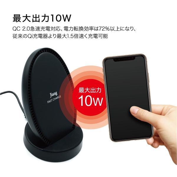 ワイヤレス充電器 ワイヤレス 充電器 急速充電 スタンド型 iPhoneXS Max iPhoneXR iPhone8 Plus iPhoneX Qi iPhone Galaxy note8 s8 s7 jiang-cha01|gochumon|07