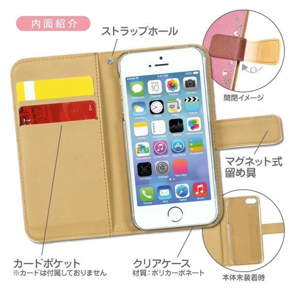 手帳型 全機種対応 iPhoneX ケース iPhone8 ケース iPhone7 iPhone6s Plus iPhone SE Xperia X Z5 Galaxy jiang-ds117-sto|gochumon|05