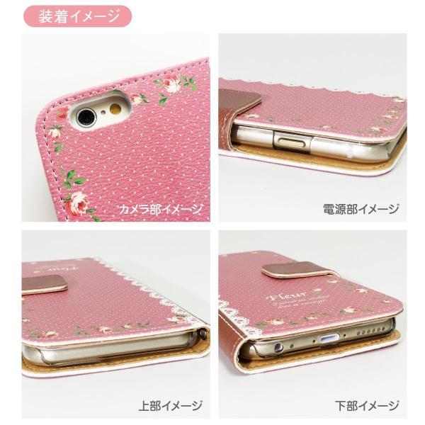手帳型 全機種対応 iPhoneX ケース iPhone8 ケース iPhone7 iPhone6s Plus iPhone SE Xperia X Z5 Galaxy jiang-ds117-sto|gochumon|06